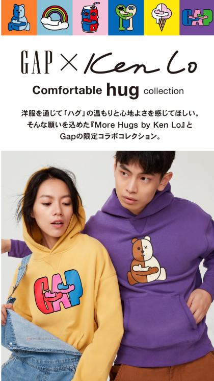 【Gap × Ken Lo comfortable hug collection】