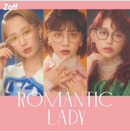 Zoff CLASSIC ROMANTIC LADY 発売 10/2~