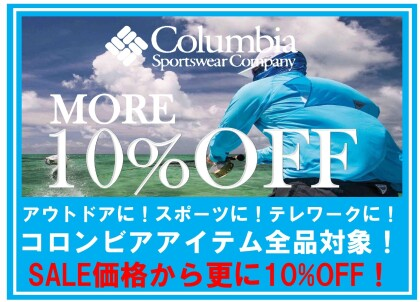 Colombia特別セール!!!!!!!!!
