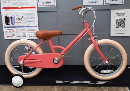 普通で特別な自転車<リトルトーキョーバイク>在庫状況です!