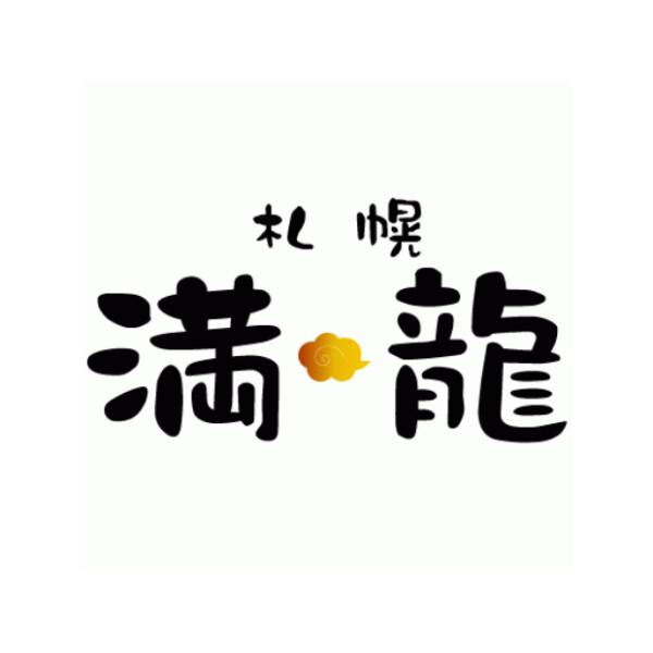トッピングサービス(メンマ・ワカメ・コーン・煮卵・バターの中から1品) ※煮卵は数量限定