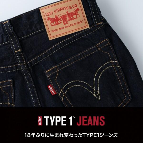 遂にあのTYPE1が登場!!