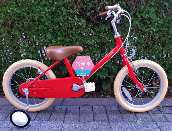 little tokyo bike 試乗車あります