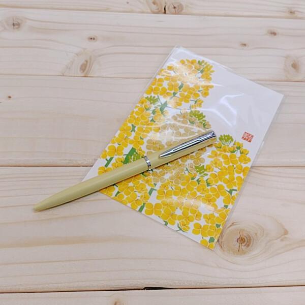 女子にオススメはこれ!春っぽいボールペンのご紹介です。