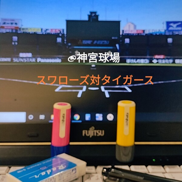 シャチハタ ネーム9きせかえパーツ