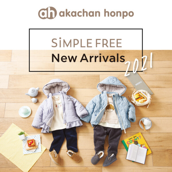【new arrival】10/1(金)~10/28(木) ベビー・キッズ版「SiMPLE FREE  Winter Collection」