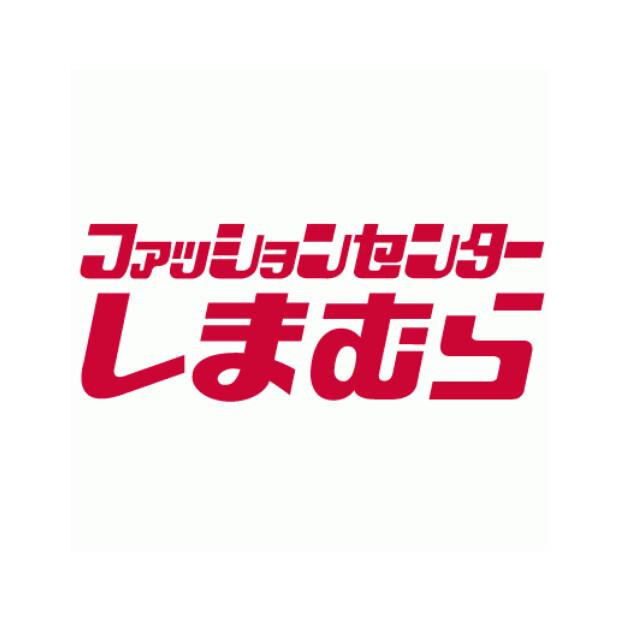 8/18(火)棚卸に伴う店舗休業のお知らせ