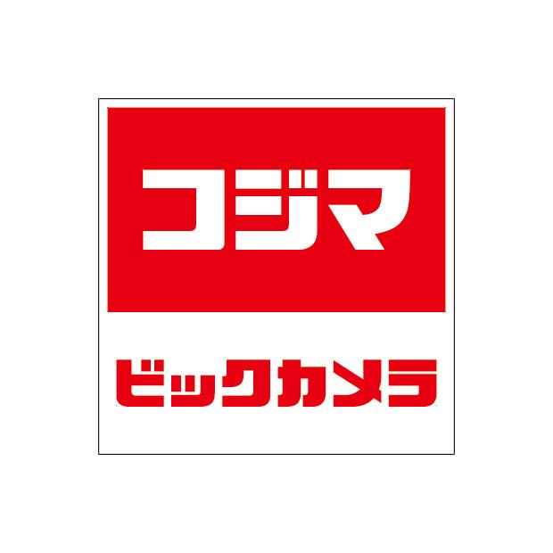 【コジマ×ビックカメラ】ダイソン×ソフトバンクコラボイベント