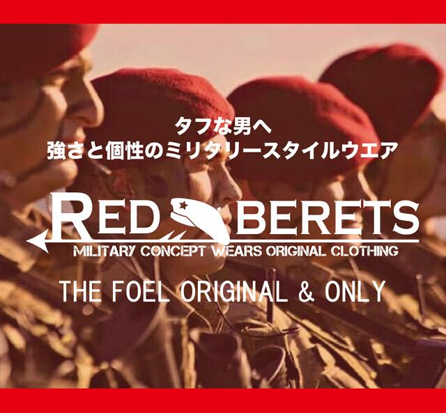 大人気☆RED BERETS(レッドベレー)秋の新作SALE中